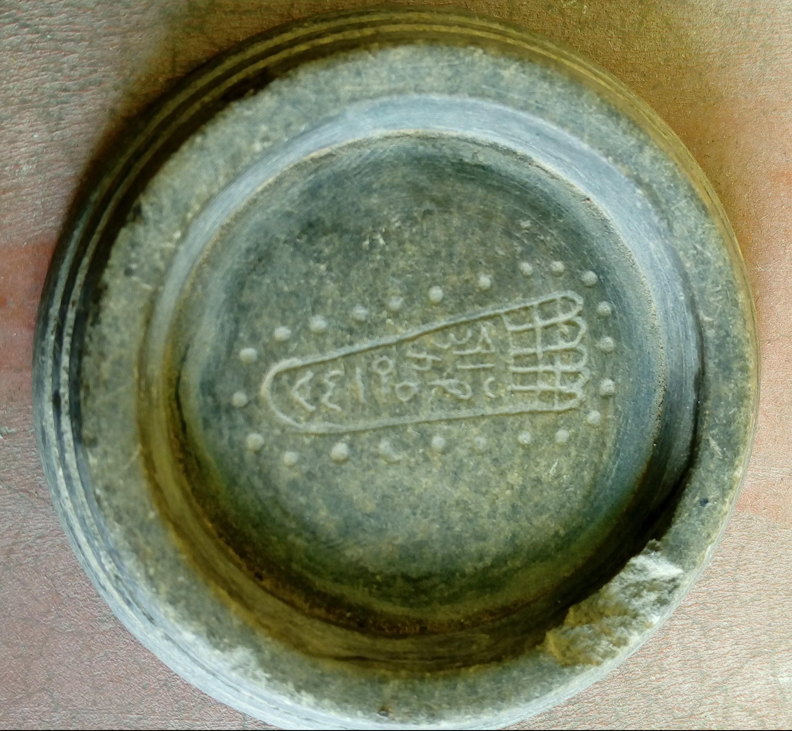 ১ বুঁইচির মাদাবাড়ি দাঙা থেকে প্রাপ্ত শিলালিপি